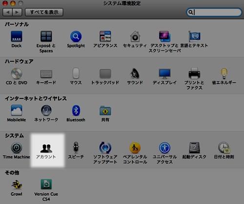 110226_macox3.jpg