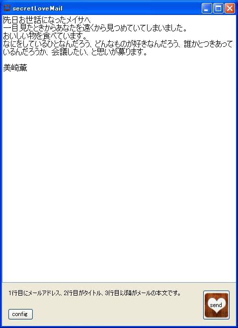 2011_0215_1805_14.jpg