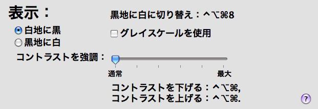 110301_greyscale_02.jpg