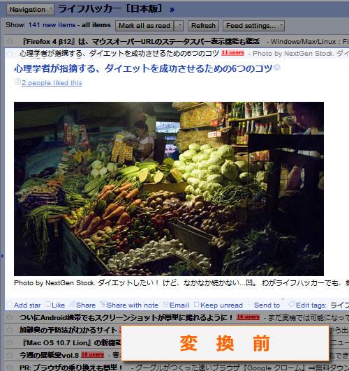 110302_rss2.jpg