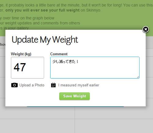 110306_diet2.jpg