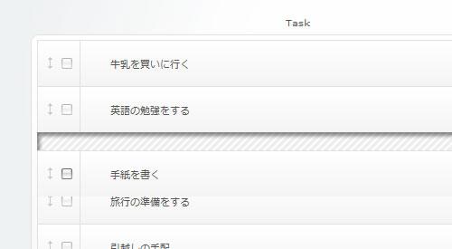110306_task4.jpg