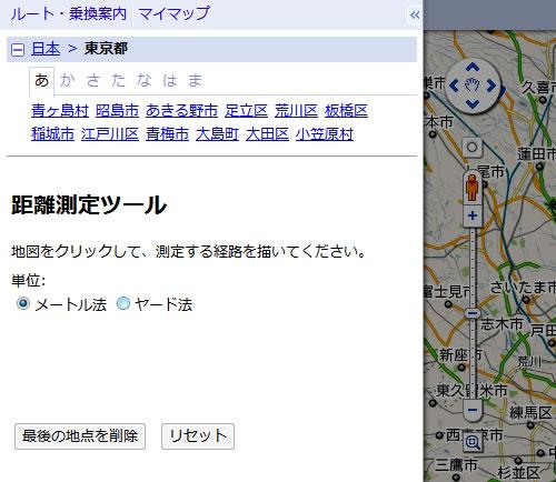 110316_gmap3.jpg