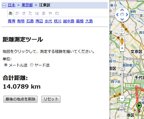 110316_gmap5.jpg