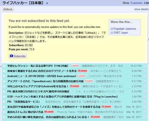 110319_reader3.jpg