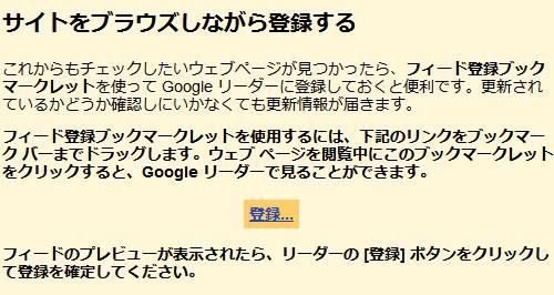 110319_reader4.jpg
