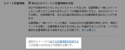 110415_twitter4.jpg