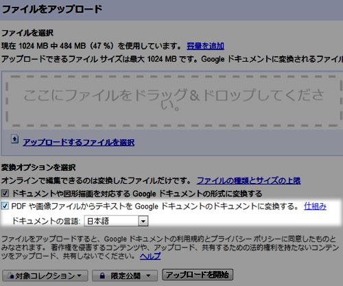 110419_conv2.jpg