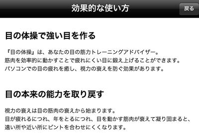 20110415dosa2.jpg