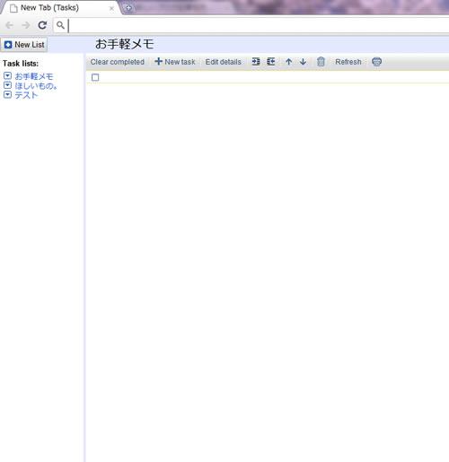 110501_newtab2.jpg