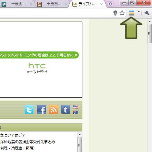 110501_tabc2.jpg