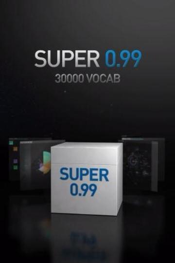 3万語収録でわずか115円!コスパ重視の英単語アプリ『Super 英単語 30000』