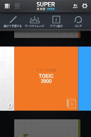 110508super0.99_03.jpg