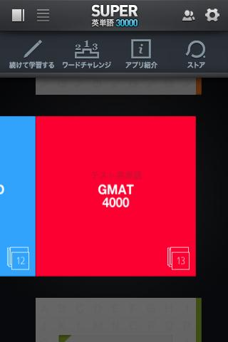 110512super0.99_04.jpg