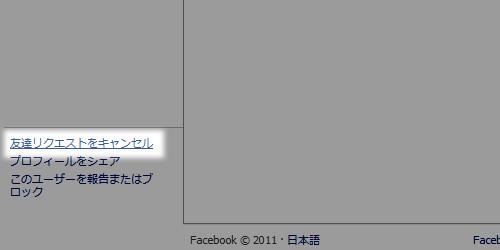 110514_facebook3.jpg