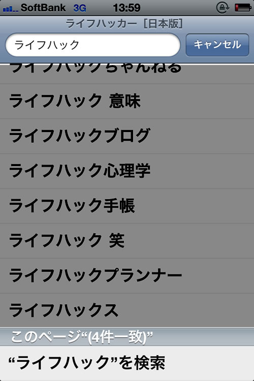 110521_iphone3.jpg