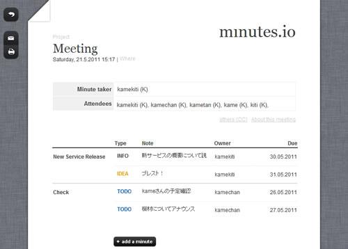 110521_meeting2.jpg