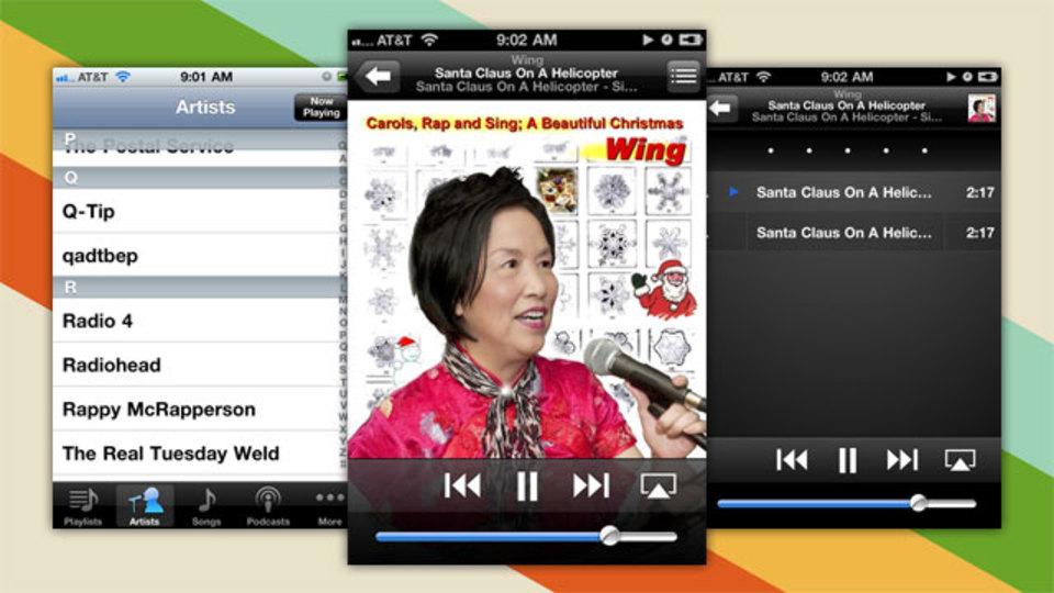 iPhone用の最強音楽再生アプリとは!?