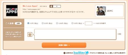 110606pochi02.jpg