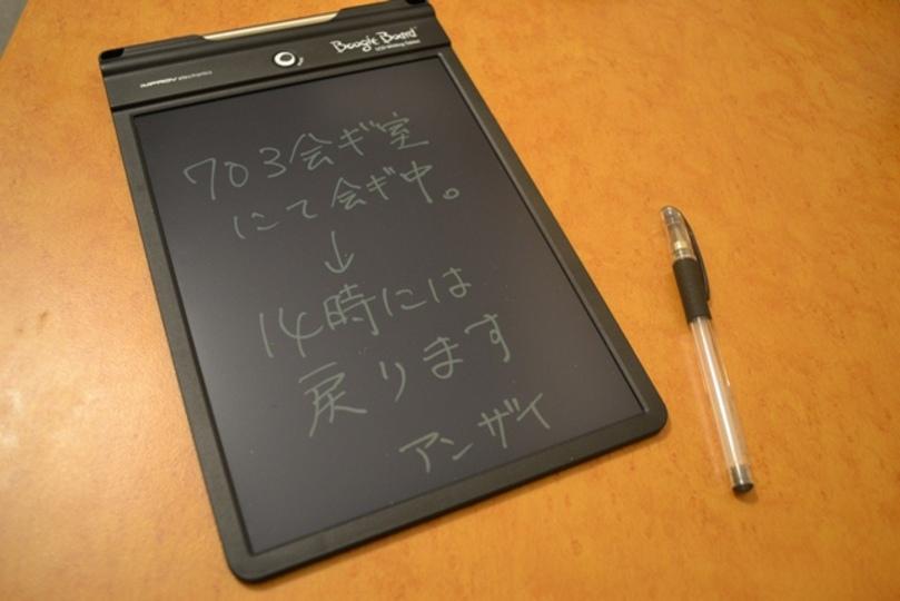 持ち運べる電子黒板「ブギーボード」を試してみた