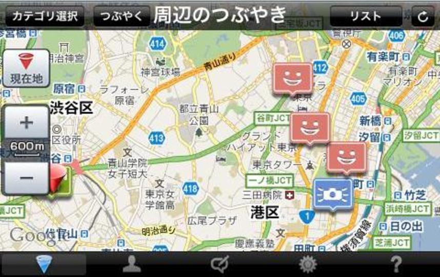 ドライブ中に役立つ&遊べる3つのiPhoneアプリ