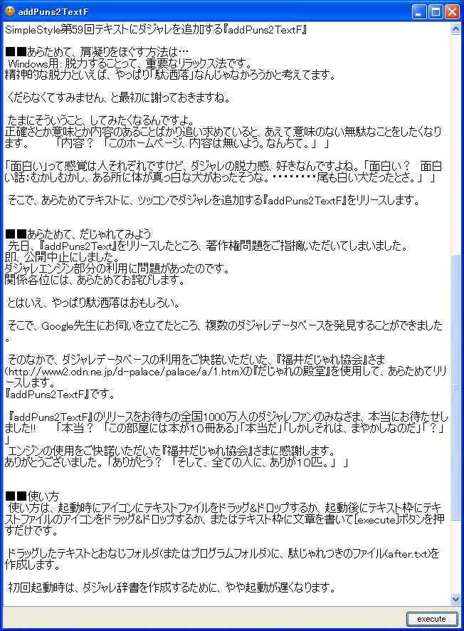 2011_0628_1100_32.jpg