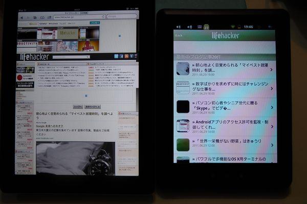 Daichihayakawa_chukapad5.JPG