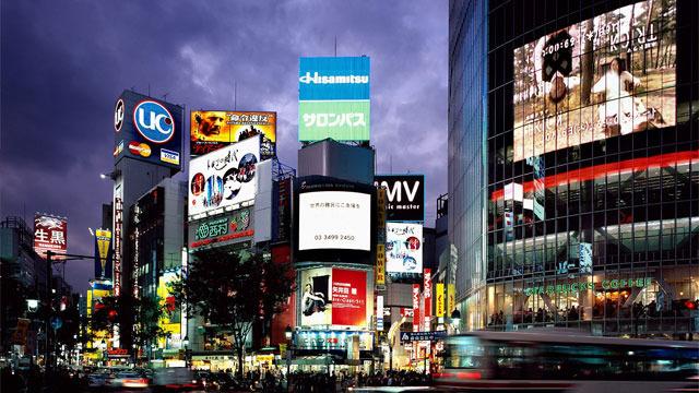 shibuya-tokyo.jpg