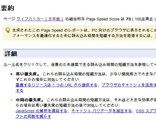 110703_page2.jpg
