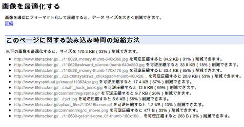 110703_page3.jpg
