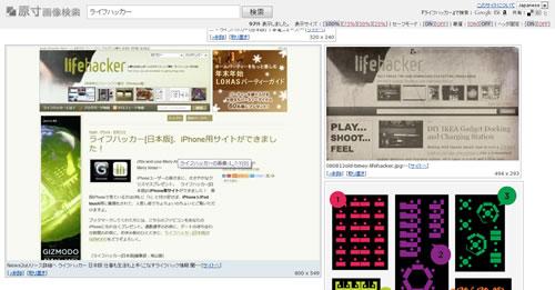 110710_gensun2.jpg