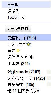 110713cybozu05.jpg
