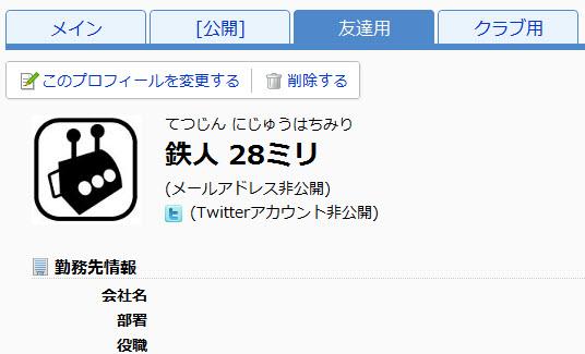110713cybozu07.jpg