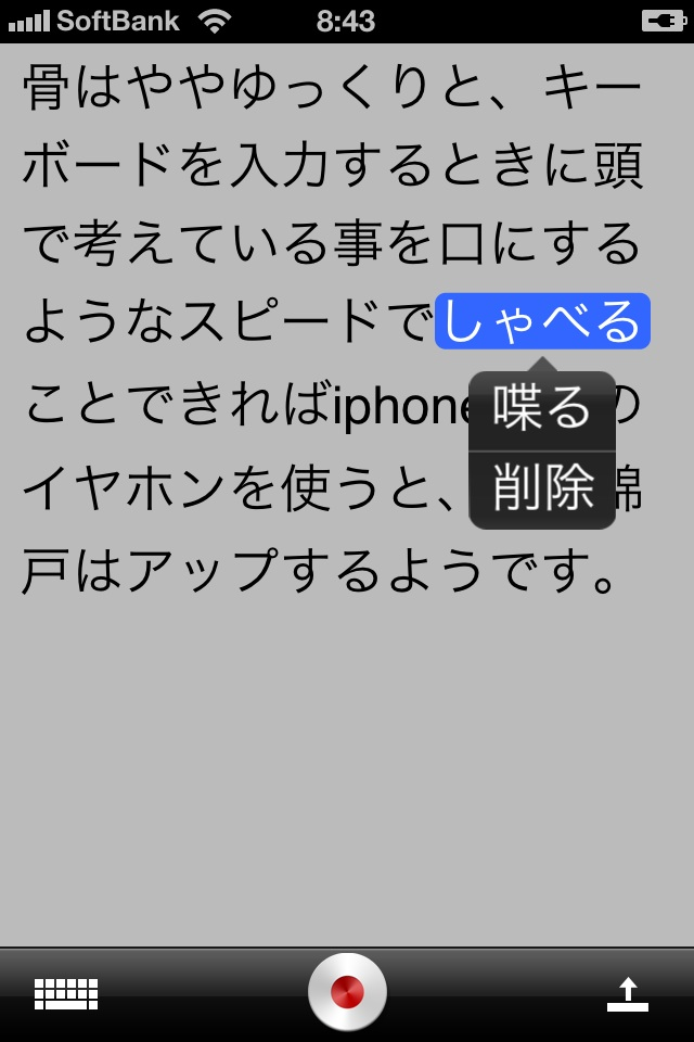110713dragon_03.jpg