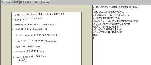 110715airpen_03.jpg