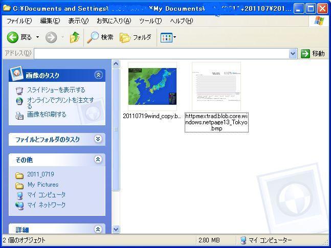 110719_misakikaoru_2011_0719_1047_01.jpg