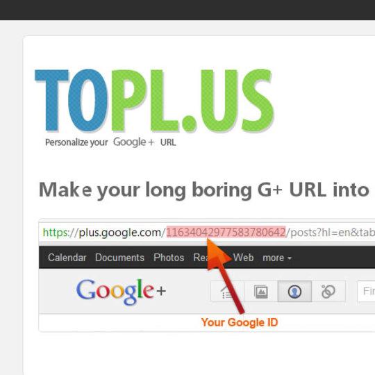 Google+のURLを覚えやすく短縮してくれるサービス「ToPl.us」