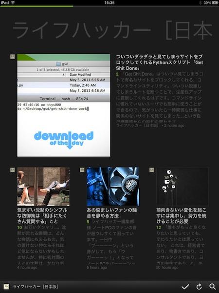 20110703feedly01.jpg
