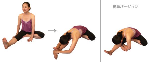 NS_yoga_03-02.jpg