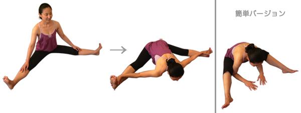 NS_yoga_03-04.jpg