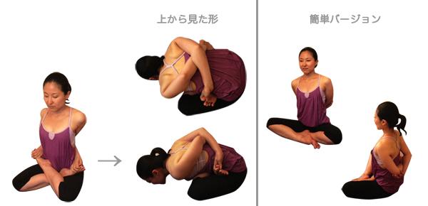 NS_yoga_03-05.jpg