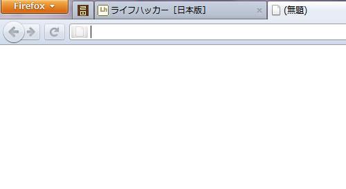 110807_oneliner2.jpg