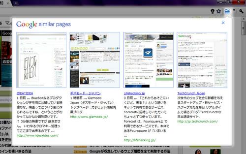 110807_similar2.jpg