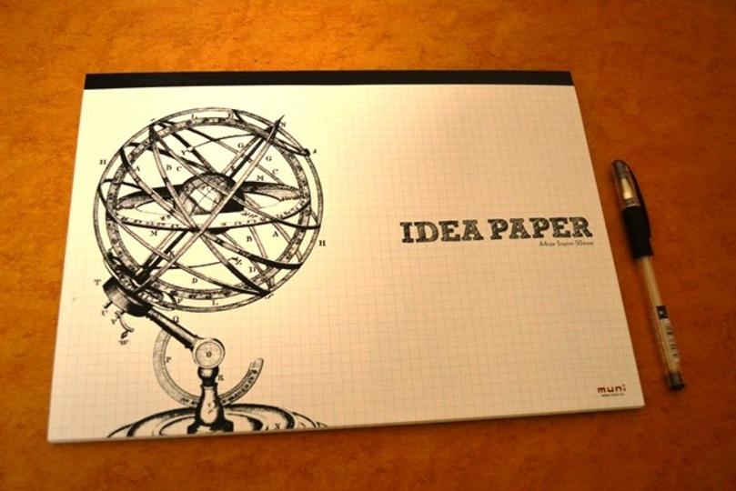 アイデアに詰まった時に脳をリフレッシュできる方眼ノート「IDEA PAPER」