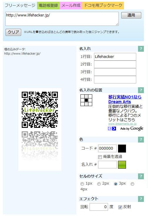 110821_mj2.jpg