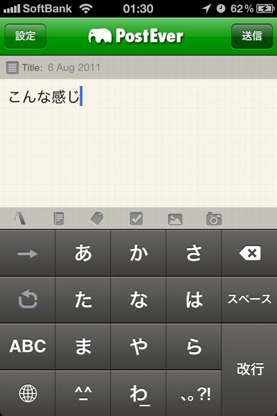 20110805dosa2.jpg