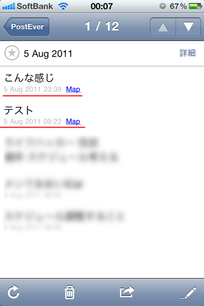 20110805dosa3.jpg