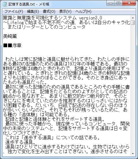2011_0830_1447_40.jpg