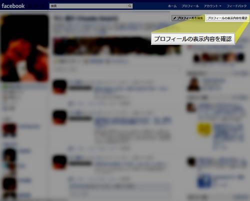 110911_face2.jpg