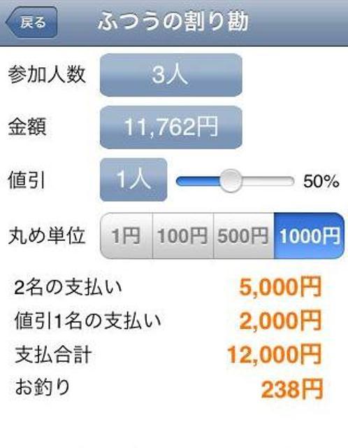 110913 futuwari.jpg